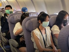 """Chuyện lạ: Sân bay Đài Loan đưa ra dịch vụ """"chuyến bay giả"""" cho người mê du lịch thời COVID-19"""