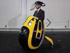 Ngày xửa ngày xưa, Hyundai từng sáng chế phương tiện đô thị hài hước này