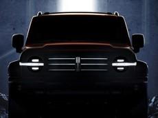 """Ford Bronco 2021 mới ra mắt, còn chưa hết """"hot"""" thì đã có ngay phiên bản nhái đến từ Trung Quốc"""