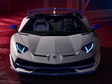 Lamborghini trình làng Aventador SVJ Roadster Xago chỉ có 10 chiếc được sản xuất