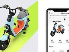 Xiaomi giới thiệu xe điện Ninebot C3, mẫu xe đạp điện đáng yêu và nhỏ nhắn