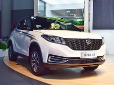 Seres ix3 - SUV điện hạng C dáng vẻ thể thao, trẻ trung ra mắt tại Triển lãm Ô tô Thành Đô 2020