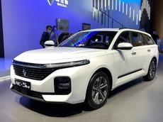 Baojun RC-5W - Mẫu wagon đẹp nhất từ trước tới nay của Trung Quốc chính thức ra mắt