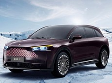 Evergrande - Tập đoàn bất động sản lớn thứ hai Trung Quốc - ra mắt đồng lúc 6 mẫu xe điện mới