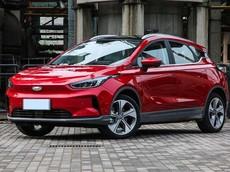 Geometry C 2020 - SUV điện tràn ngập công nghệ chính thức ra mắt với giá khởi điểm 432 triệu đồng