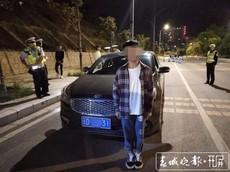 Xem video trên Tiktok, thiếu niên 15 tuổi tự học lái ô tô rồi lén lấy xe của mẹ chở bạn đi chơi