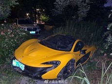 Nghi vấn siêu xe cực hiếm McLaren P1 gặp nạn ở Trung Quốc do đua xe