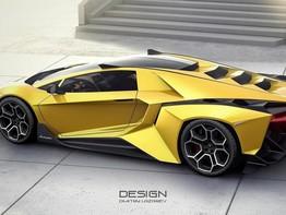 """""""Bò mộng"""" Lamborghini Forsennato gây sửng sốt với phiên bản concept"""