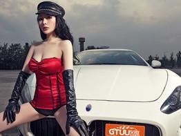 Ngắm nhìn vẻ đẹp kiêu sa Cao Lệ Viên bên chiếc Maserati GranTurismo