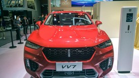 Vào đây để xem mọi mẫu xe mới tại triển lãm ô tô Quảng Châu 2018