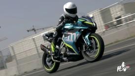 Sport bike CFMoto SR250 bất ngờ lộ diện với thiết kế đẹp ngỡ ngàng