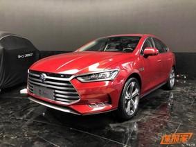BYD Qin Pro - Sedan chỉ tiêu thụ 1 lít/100 km, do cựu giám đốc Audi thiết kế