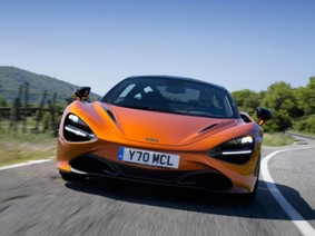 Siêu xe McLaren 720S đã hết hàng