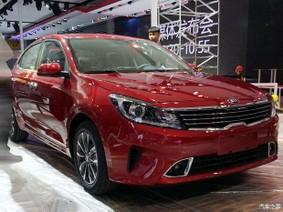 Kia Forte 2017 chính thức ra mắt Trung Quốc, chưa có giá bán