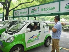 Hạn ngạch sản xuất xe điện ở Trung Quốc áp dụng từ năm 2019