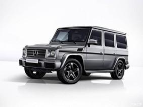 Mercedes-Benz G-Class ra mắt bản đặc biệt trước khi ngừng sản xuất
