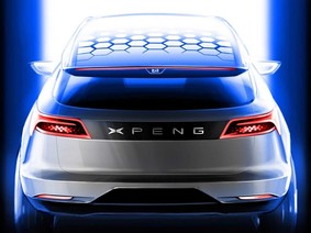 Jack Ma đầu tư sản xuất ô tô điện cho một startup Trung Quốc