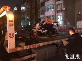 Điều khiển BMW S1000RR ở vận tốc 299 km/h, biker nhận cái kết dễ đoán