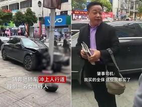 Đâm chết người đi bộ, giám đốc lái Mercedes-Benz vẫn cười vì đã có bảo hiểm lo