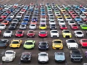Offline siêu xe của hội nhà giàu Anh quốc