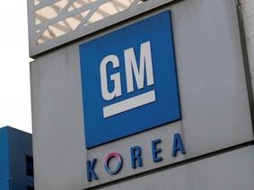 Doanh số giảm, GM Hàn Quốc sắp phải tuyên bố phá sản