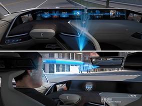 WEY-X - Xe Trung Quốc có trợ lý ảo và khả năng nhận diện khuôn mặt