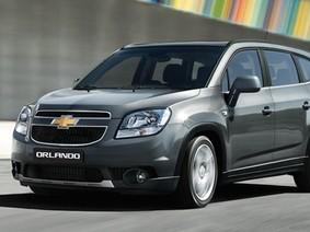 Giá xe Chevrolet Orlando 2018 mới nhất tháng 5/2018