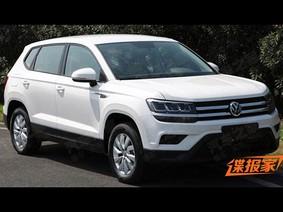 Volkswagen Tharu - Đối thủ mới của Honda CR-V tại Trung Quốc