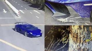 Tạo hiện trường giả tai nạn Lamborghini Aventador SV để chiếm đoạt tiền bảo hiểm, hai thanh niên bị bắt