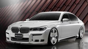 Diện kiến BMW 7-Series phiên bản độ khó có thể gọi là đẹp