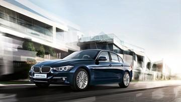 BMW 3-Series đồng loạt giảm giá đến 221 triệu Đồng sau khi về tay THACO