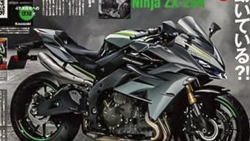 """Kawasaki Ninja 250 động cơ 4 xi-lanh lộ thiết kế """"chất"""""""