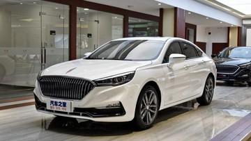 Hồng Kỳ H5 - Sedan đời mới của nhãn hiệu Trung Quốc được dựa trên Mazda6