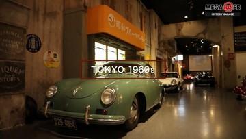 """History Garage - Nơi giúp bạn """"xuyên không"""" về đường phố Nhật Bản năm 1960"""