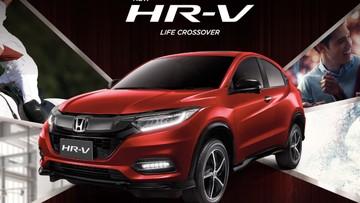 Honda HR-V 2018 đặt chân đến Đông Nam Á với giá hơn 600 triệu đồng