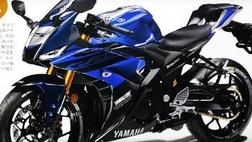 Yamaha R25 2019 có thể ra mắt vào ngay 2/8 tới đây