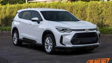Chevrolet Orlando 2018 giã từ kiểu dáng MPV, trở thành xe SUV 5 và 7 chỗ