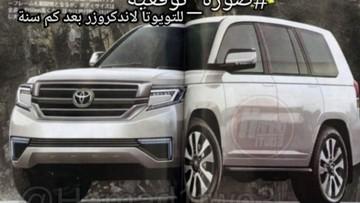 Báo Nhật tung ảnh phác họa của Toyota Land Cruiser 2020 với thiết kế như Land Rover