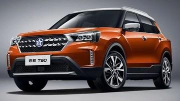 Hyundai Kona và Ford EcoSport có thêm đối thủ giá rẻ đến từ Trung Quốc