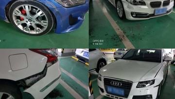 Nữ tài xế gây tai nạn liên hoàn trong hầm đỗ xe, đâm hỏng 3 ô tô hạng sang