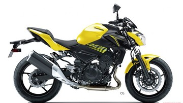 Kawasaki sẽ mang chiếc Naked bike Z400 đến triển lãm mô tô lớn nhất thế giới?