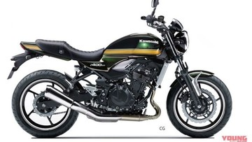 Kawasaki sẽ ra mắt mẫu xe tân hoài cổ mới vào cuối năm, dự kiến có tên Z400RS
