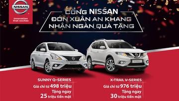 Kích cầu dịp cuối năm, Nissan Việt Nam tặng 30 triệu tiền mặt cho khách mua xe