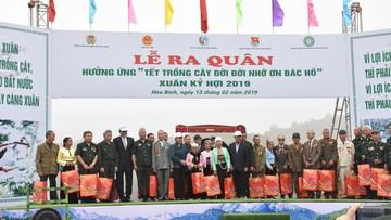 Toyota Việt Nam phát động lễ trồng cây khai xuân Kỷ Hợi 2019