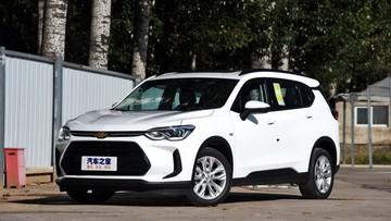 Chevrolet Orlando 2019 - Xe có thiết kế như SUV, nội thất như MPV và giá hấp dẫn