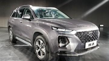 """Hyundai Santa Fe 2019 bản Trung Quốc khiến người Việt """"phát thèm"""" được chốt giá chỉ từ 702 triệu đồng"""