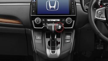 Honda CR-V bị triệu hồi vì lỗi chốt an toàn của cần số