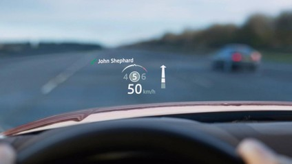 Land Rover Discovery 2018 - HUD