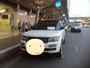 Chiếc Range Rover Autobiography bị bảo vệ khoá bánh xe ở Sài thành không phải là trường hợp đầu tiên