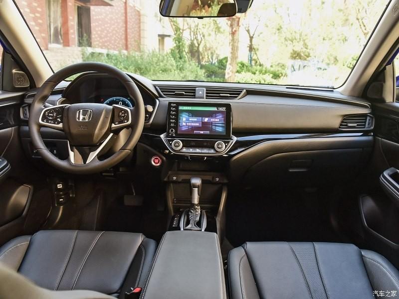 Honda Crider 2019 - phiên bản kéo dài của City - chính ...